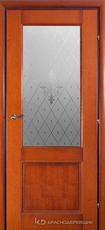 Дверь Краснодеревщик 33 24 (стекло Торшон) с фурнитурой, Бразильская груша натуральный шпон